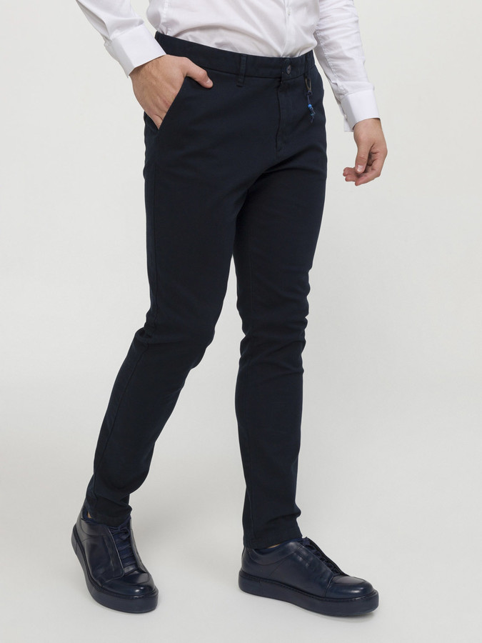 Slim Fit Pamuklu Pantolon
