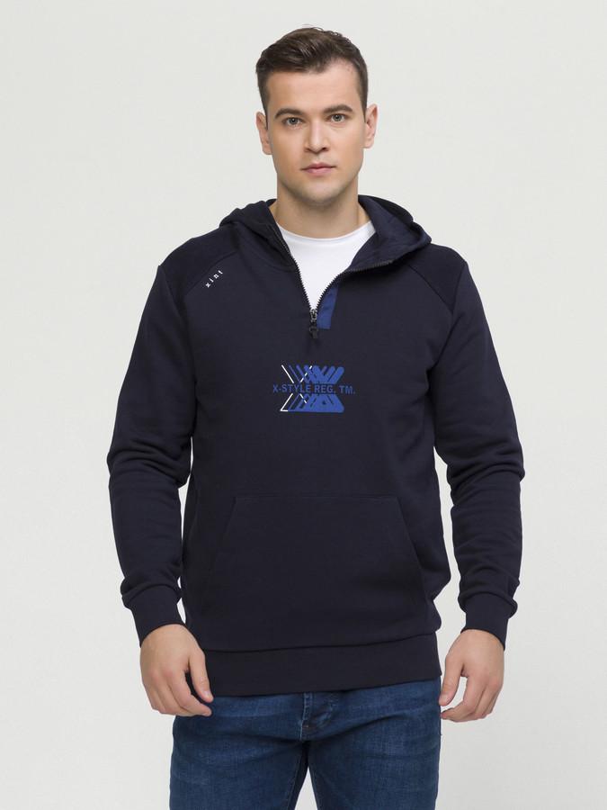 XINT - Xint Baskı Detaylı Kapüşonlu Sweatshirt (1)