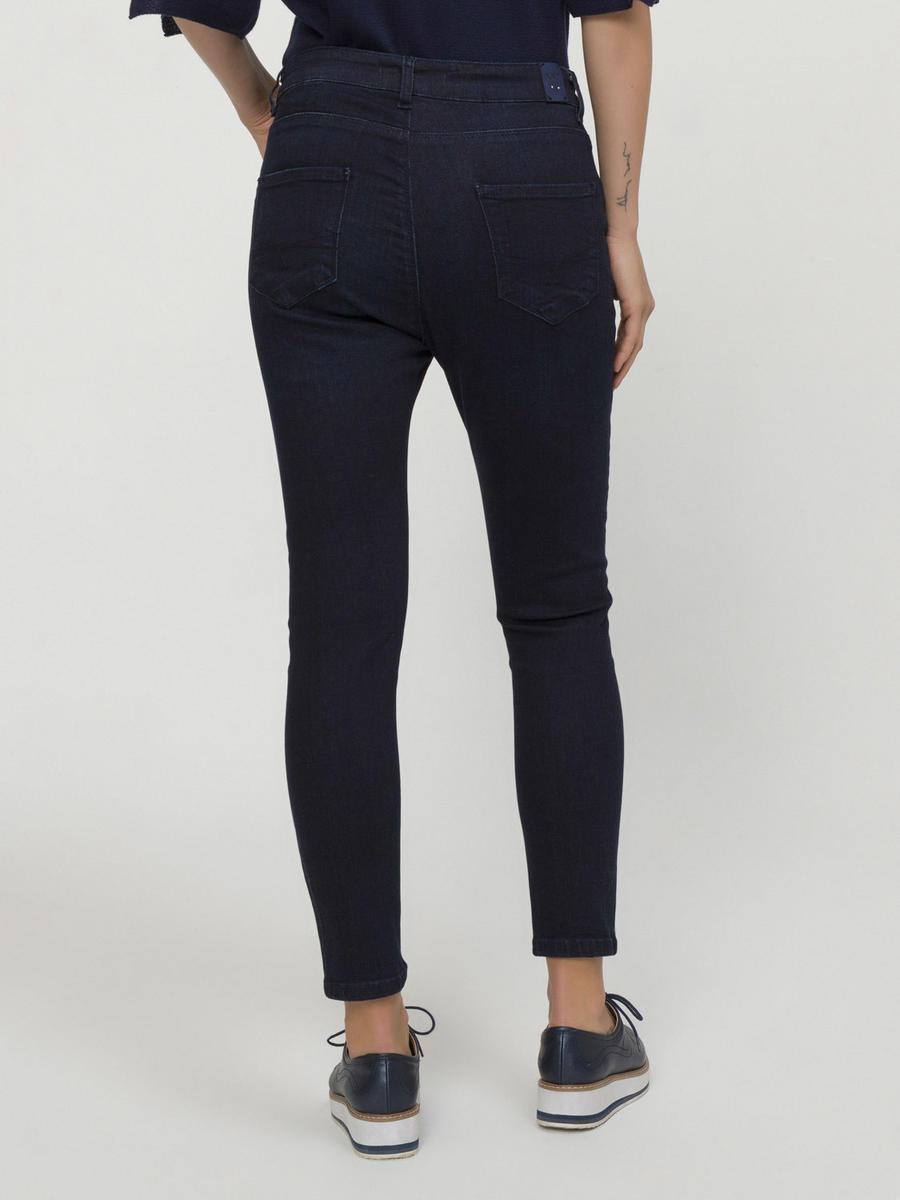 Yüksek Bel Pamuklu Skinny Fit Denim Pantolon